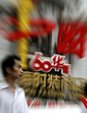 China, 60th aniversário Imagens de Stock