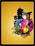 China abstract vector Royalty Free Stock Photography