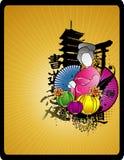 China abstract vector Royalty Free Stock Photography