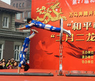 China acrobatics Royalty Free Stock Image