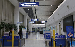China airport entrance Royalty Free Stock Photography