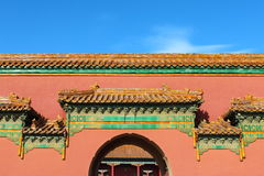 China ancient buildings in the Imperial Palace Stock Photo