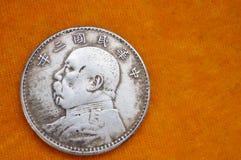 China ancient coins Royalty Free Stock Image