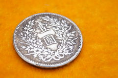 China ancient coins Royalty Free Stock Image