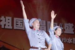 China - aniversário de Indpendence Imagem de Stock