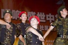 China - aniversário de Indpendence Imagem de Stock Royalty Free