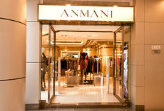 China: ANMANI store Royalty Free Stock Photography