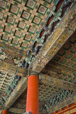 China art. The historical Forbidden City Museum in the center of Beijing Stock Photo