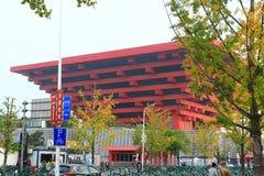 China Art Museum Extirior view at autumn Stock Photos