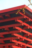 China Art Museum Extirior view at autumn Stock Photography