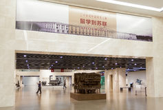 China  Art Museum interior exhibitions Royalty Free Stock Image
