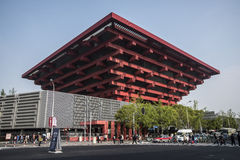 China Art Museum, Shanghai Stock Images