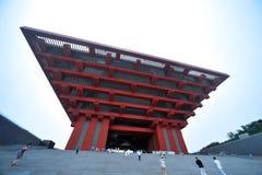 China arts museum,shanghai Stock Photography