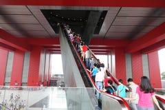 China arts museum,shanghai Stock Photos