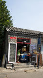 China and Asia, Beijing, the ancient street, Nanluogu Lane Stock Photo