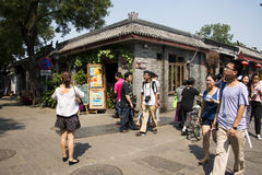 China and Asia, Beijing, the ancient street, Nanluogu Lane Royalty Free Stock Photography