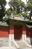 China Asia, Beijing, Beihai Park, the ancient architecture, the gatehouse, Stock Image