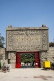 China Asia, Beijing, China culture garden, garden building,South Gate, Ding Royalty Free Stock Images