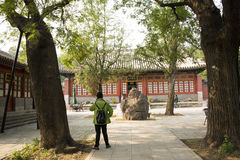 China, Asia, Beijing, the Fragrant Hill Park �the Temple of the Azure Clouds Stock Images