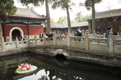 China, Asia, Beijing, the Fragrant Hill Park �the Temple of the Azure Clouds Royalty Free Stock Photo