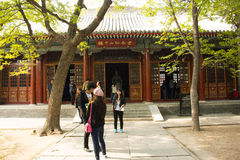 China, Asia, Beijing, the Fragrant Hill Park ,the Temple of the Azure Clouds Royalty Free Stock Photography