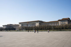 China Asia, Beijing, the Great Hall of the people Royalty Free Stock Photos