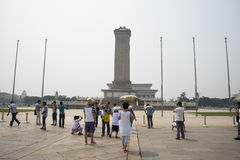 China Asia, Beijing, the monument to the people's Heroes Royalty Free Stock Images