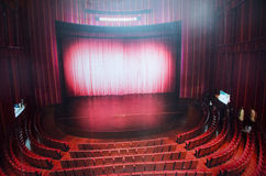 China Asia, Beijing, the National Grand Theater, theatre Royalty Free Stock Photo