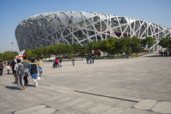 China, Asia, Beijing, the National Stadium, the bird's nest Stock Image