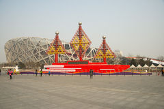 China Asia, Beijing, the National Stadium, landscape decoration, ship Royalty Free Stock Photos