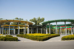 China Asia, Beijing, the Olympic Forest Park, five ring  Pavilion. China Asia, Beijing, the Olympic Forest Park, five ring pavilion, Pavilion of five kinds of Royalty Free Stock Image
