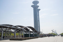 China Asia, Beijing, the Olympic Forest Park, the modern building, Gallery, frame, lookout tower, Stock Photo