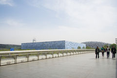 China Asia, Beijing, the Olympic Forest Park, the National Stadium and the National Swimming Center Stock Photos