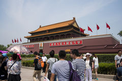 China Asia, Beijing, the Tiananmen gate Royalty Free Stock Image