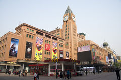 China Asia, Beijing, the Wangfujing walking street, department store Royalty Free Stock Image
