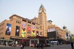 China Asia, Beijing, the Wangfujing walking street, department store Royalty Free Stock Image