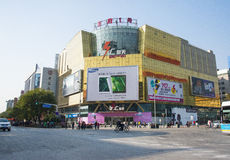 China Asia, Beijing, the Wangfujing walking street, a shopping center Royalty Free Stock Image