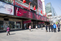 China Asia, Beijing, the Xidan Commercial Street Stock Photography