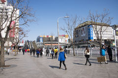China Asia, Beijing, the Xidan Commercial Street Royalty Free Stock Photos
