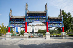 China Asia, Beijing, the Xidan Cultural Square, decorated archway Royalty Free Stock Photo