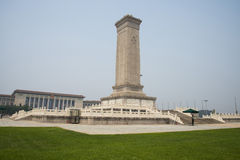 China Asia, Pekín, el monumento a los héroes de la gente Fotografía de archivo
