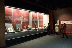 China Asia, Pekín, el museo capital, el chino antiguo, Chu Culture Exhibition Imagen de archivo libre de regalías