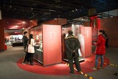 China Asia, Pekín, el museo capital, el chino antiguo, Chu Culture Exhibition Fotos de archivo
