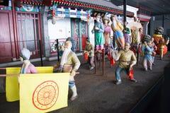 China Asia, Pekín, el museo capital, escultura, viejas aduanas de la gente de Pekín Imagen de archivo