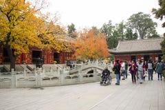 China, Asia, Pekín, el parque fragante de la colina imágenes de archivo libres de regalías