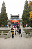 China, Asia, Pekín, el parque fragante de la colina imagen de archivo
