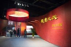 China Asia, Pekín, el museo capital, el chino antiguo, Chu Culture Exhibition Imagenes de archivo