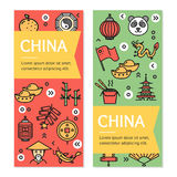 China Asian Country Travel Flyer Banner Placard Set. Vector. China Asian Country Travel Flyer Banner Placard Vertical Set Discover Service Business. Vector Stock Photos