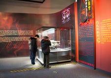 China Asien, Peking, das Hauptstadt Museum, der alte Chinese, Chu Culture Exhibition Lizenzfreies Stockfoto