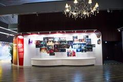 China Asien, Peking, das nationale großartige Theater, Ausstellungshalle, Ausstellung Lizenzfreies Stockfoto
